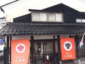 石川県887