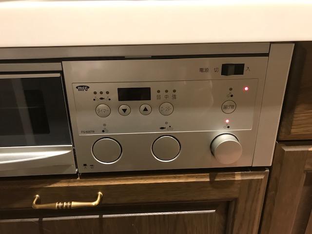 味と健康に拘る方へお勧め'遠赤外線調理器ラジエントヒーター' 電源