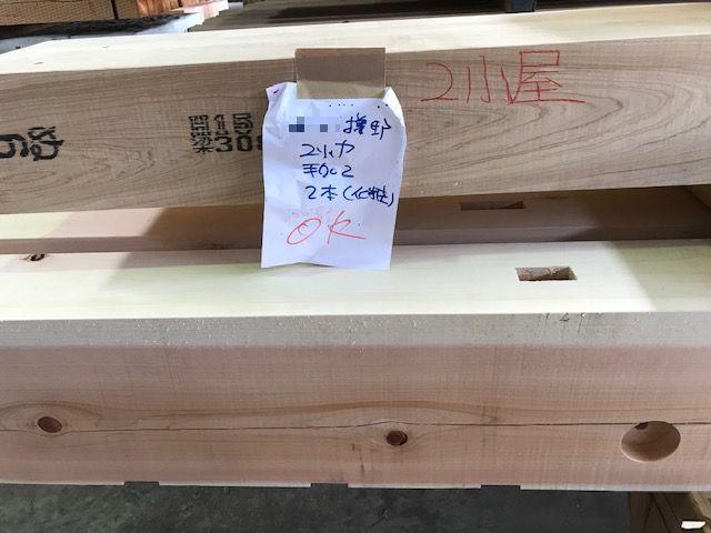 プレカット加工された材木