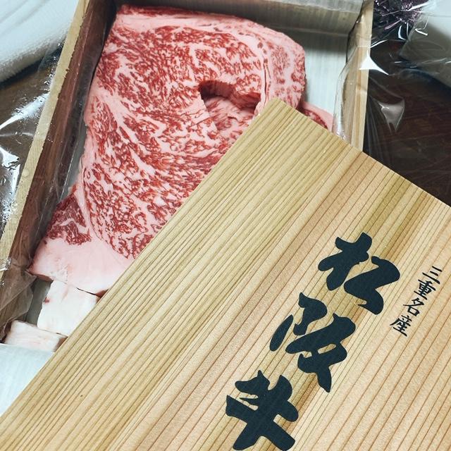 お肉 (1)