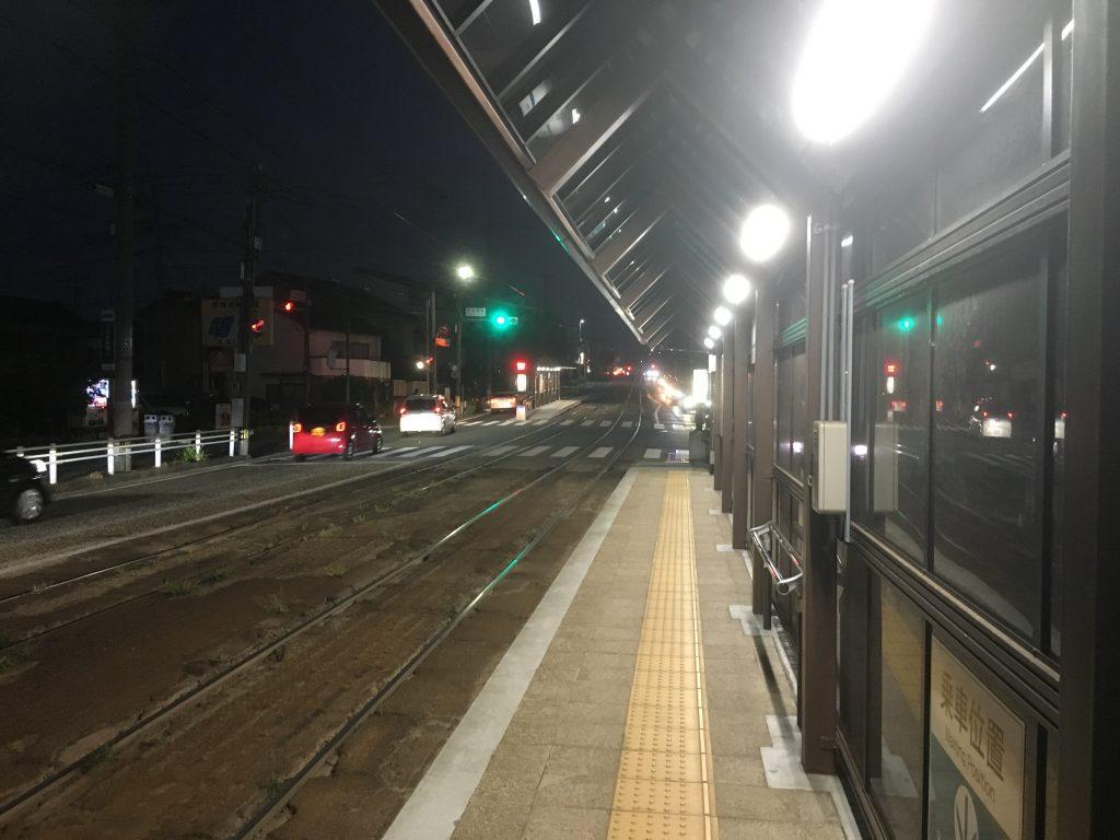 豊橋市内の市電の駅
