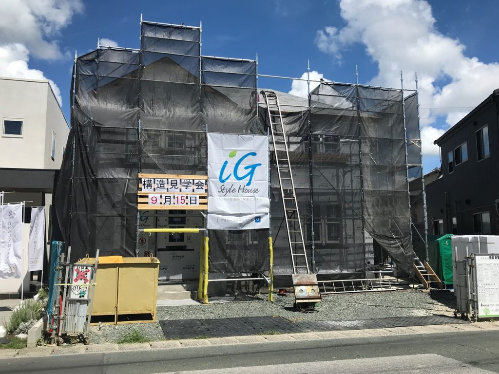 構造見学会予定の木造住宅