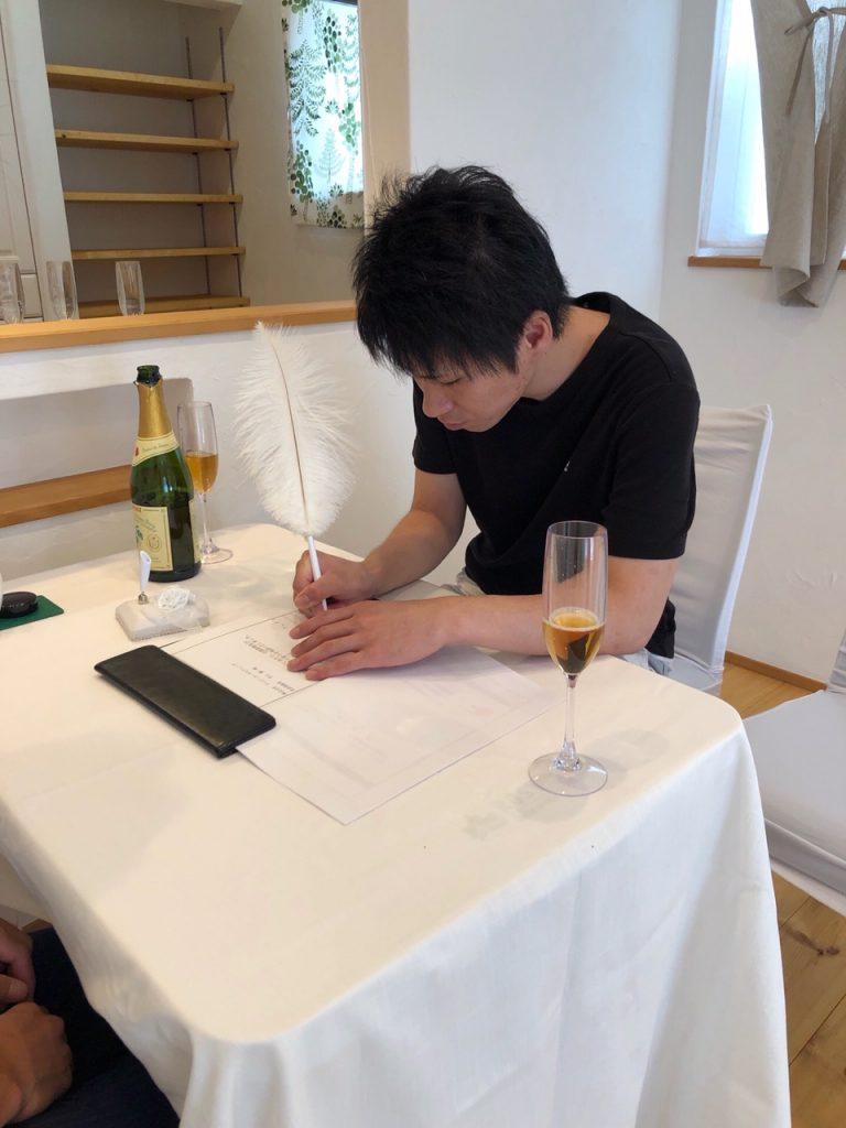 新築住宅お引渡し書類への署名