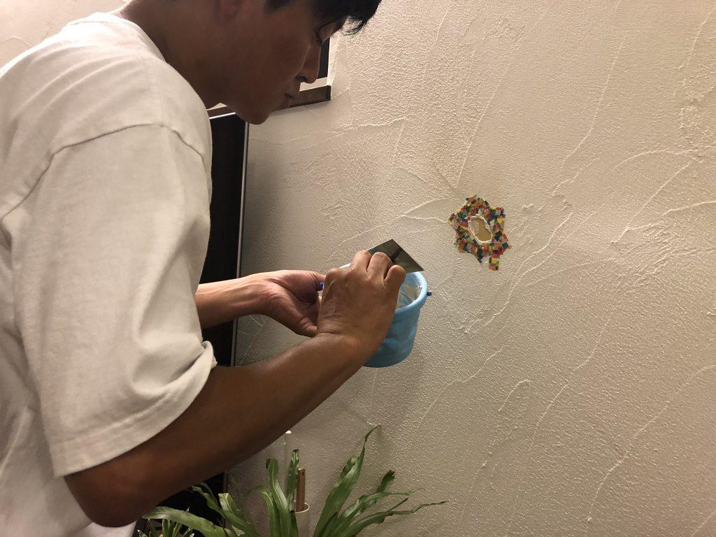 漆喰壁の補修