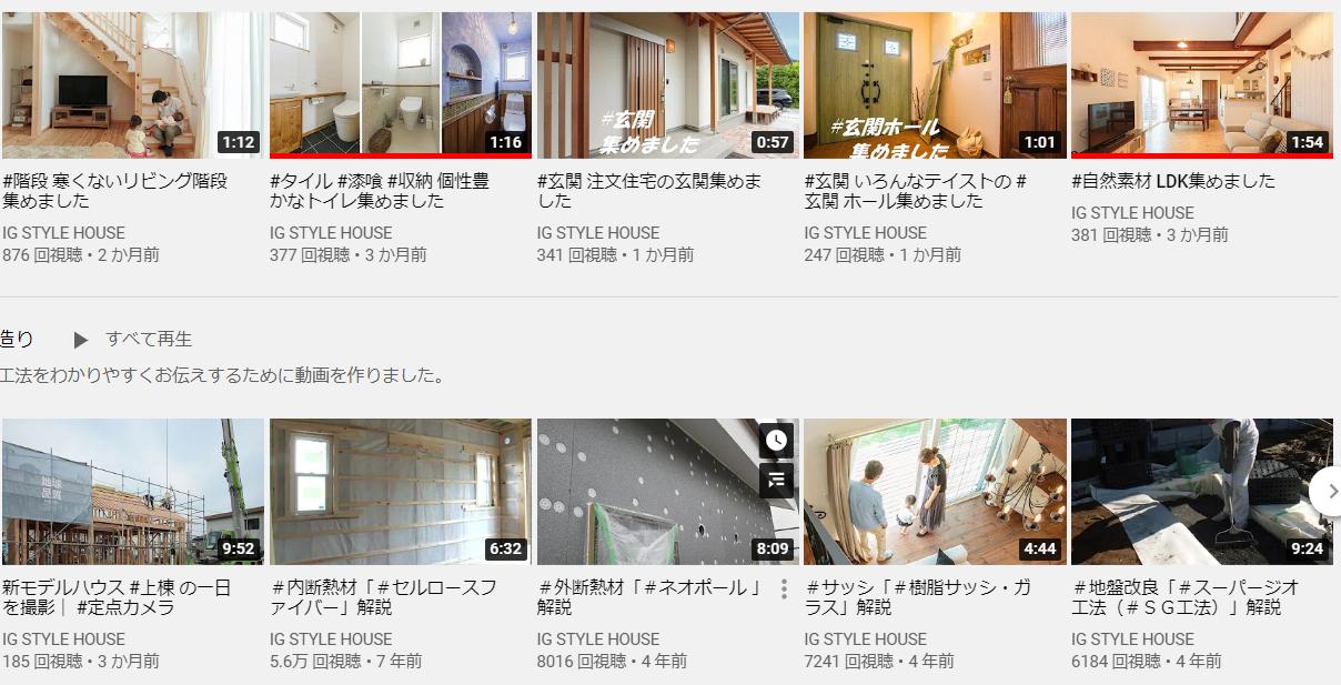 素敵なキッチン集めました ~動画編~