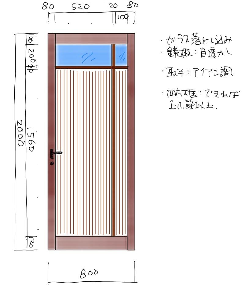 ヒノキのオリジナル建具を検討中