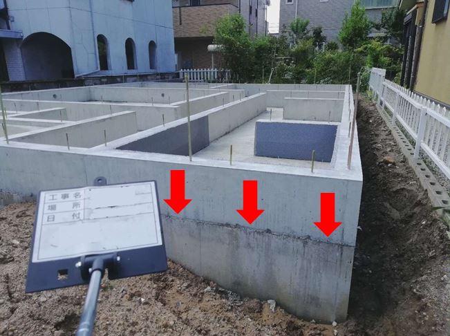 基礎の漏水に注意