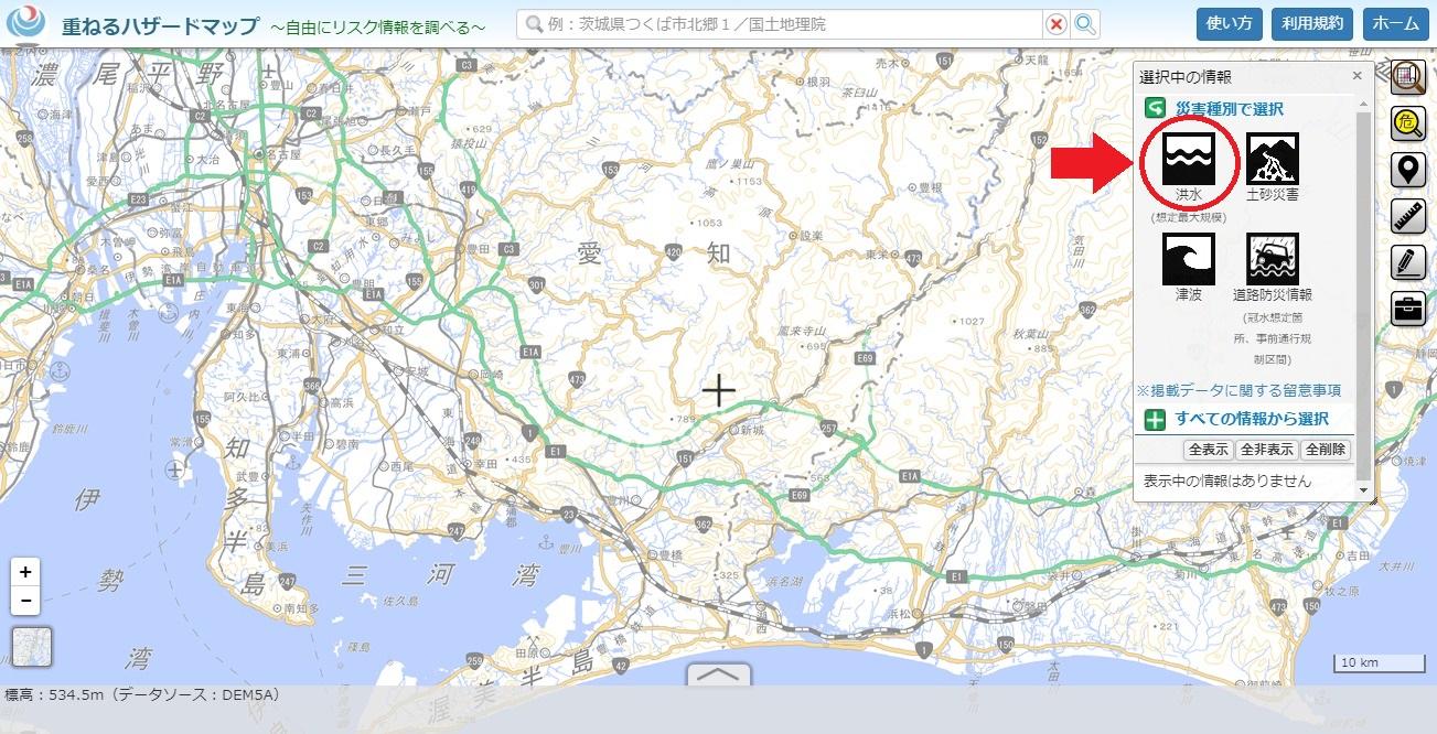 重ねるハザードマップで洪水リスクを調べる