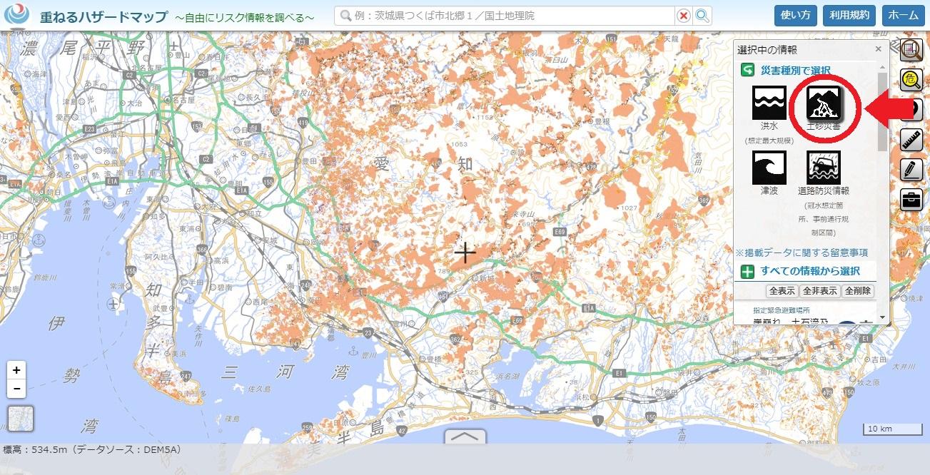 重ねるハザードマップで土砂災害リスクを表示