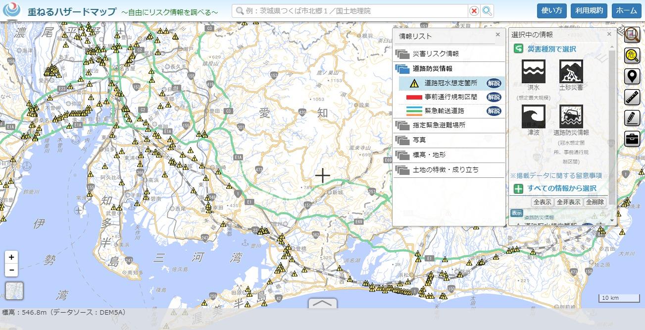 重ねるハザードマップで道路冠水想定箇所を表示する