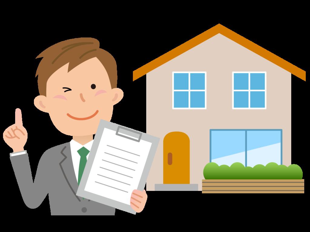 建売住宅の売買契約における注意点