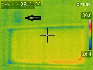 断熱品質の見える化