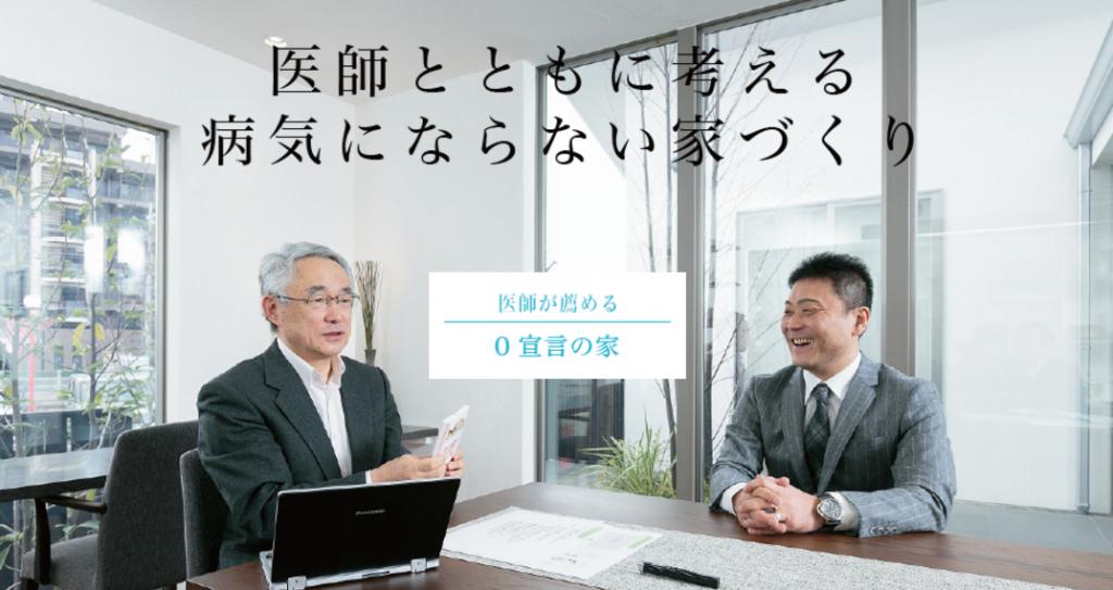 IG_ishitosusumeru