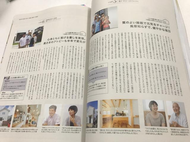 IG_kenko-kenko-kenko-
