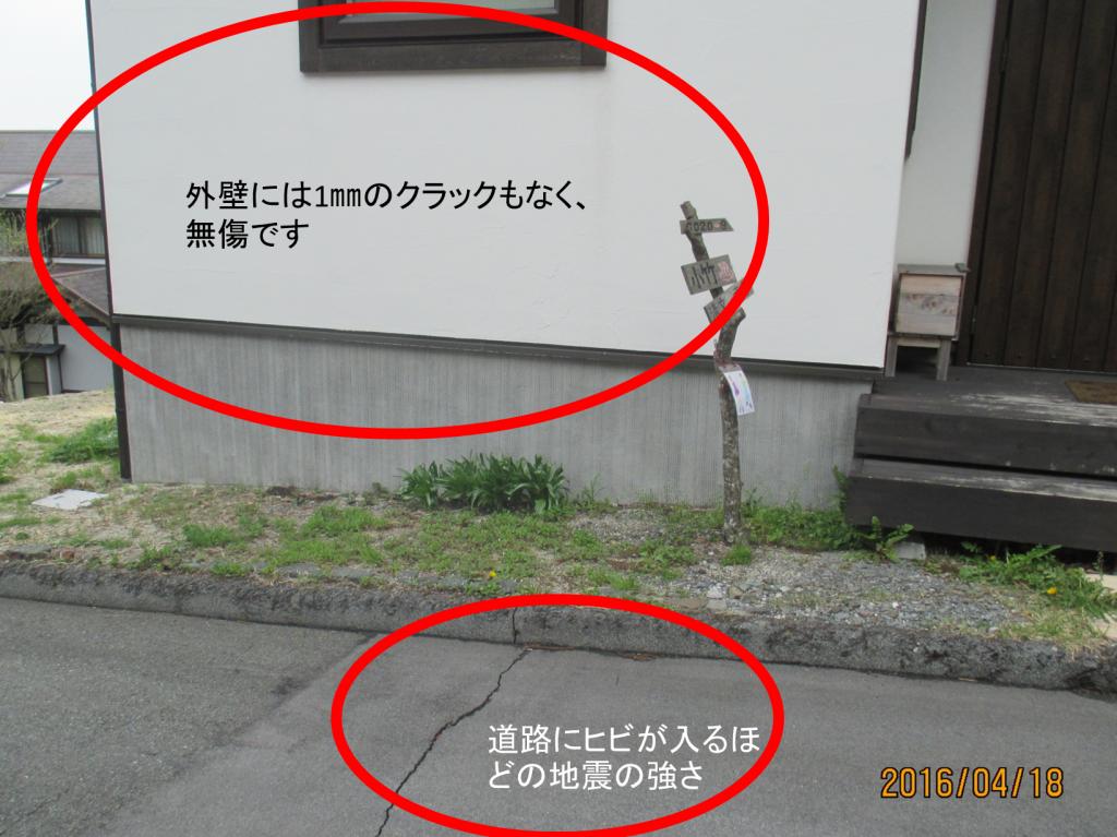 iG_kumamoto3