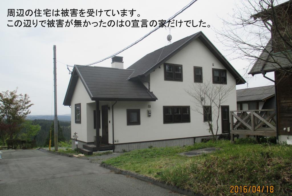 iG_kumamoto4