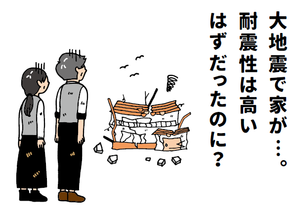 建築事業部長ブログ