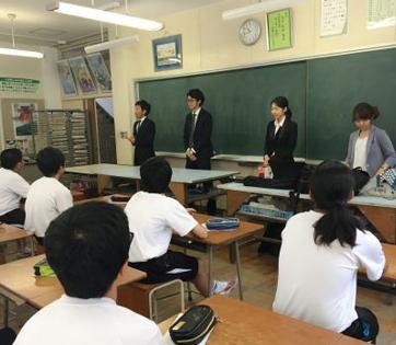 職業講話 浜松市立浜名中学校