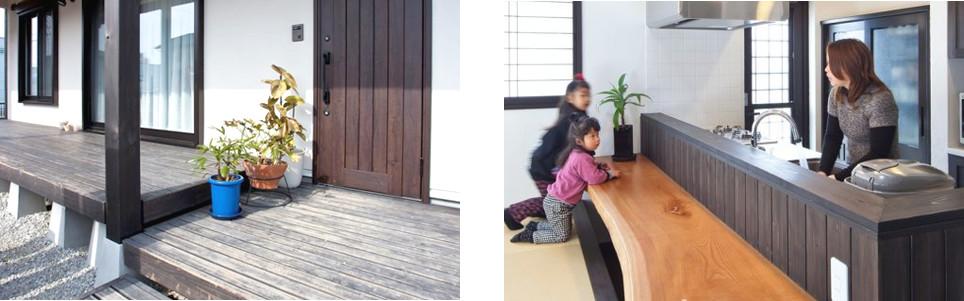古民家風スタイル Old private house Style