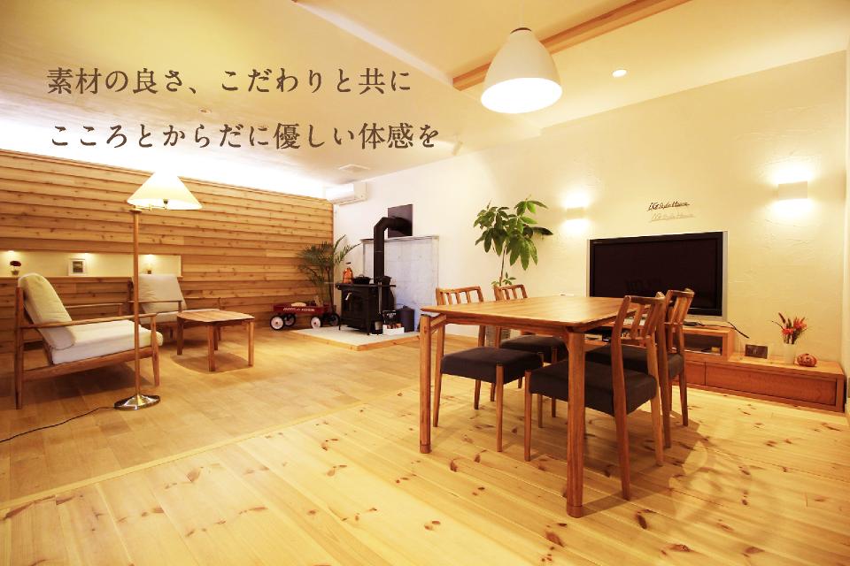 豊橋スタジオ