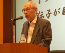 筑波大学名誉教授 村上和雄先生 講演