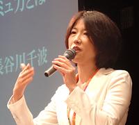 LUNA株式会社 長谷川 千波様 講演