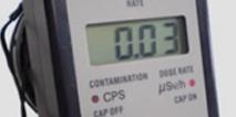 全棟 放射能測定