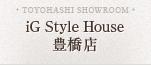 iGStyleHouse 豊橋店