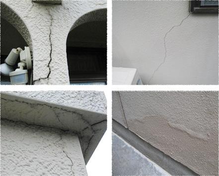 外壁下地がモルタルの塗り壁