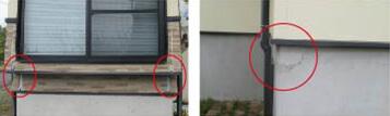 被害が見られた家屋