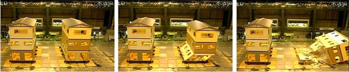 制震装置 MER-System