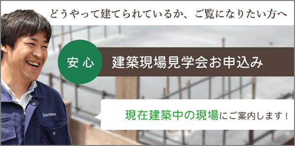 アイ暮らしフォトコンテスト 2016秋冬結果発表