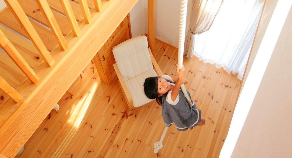 のびのび遊べて子ども達に大人気の自然派住宅