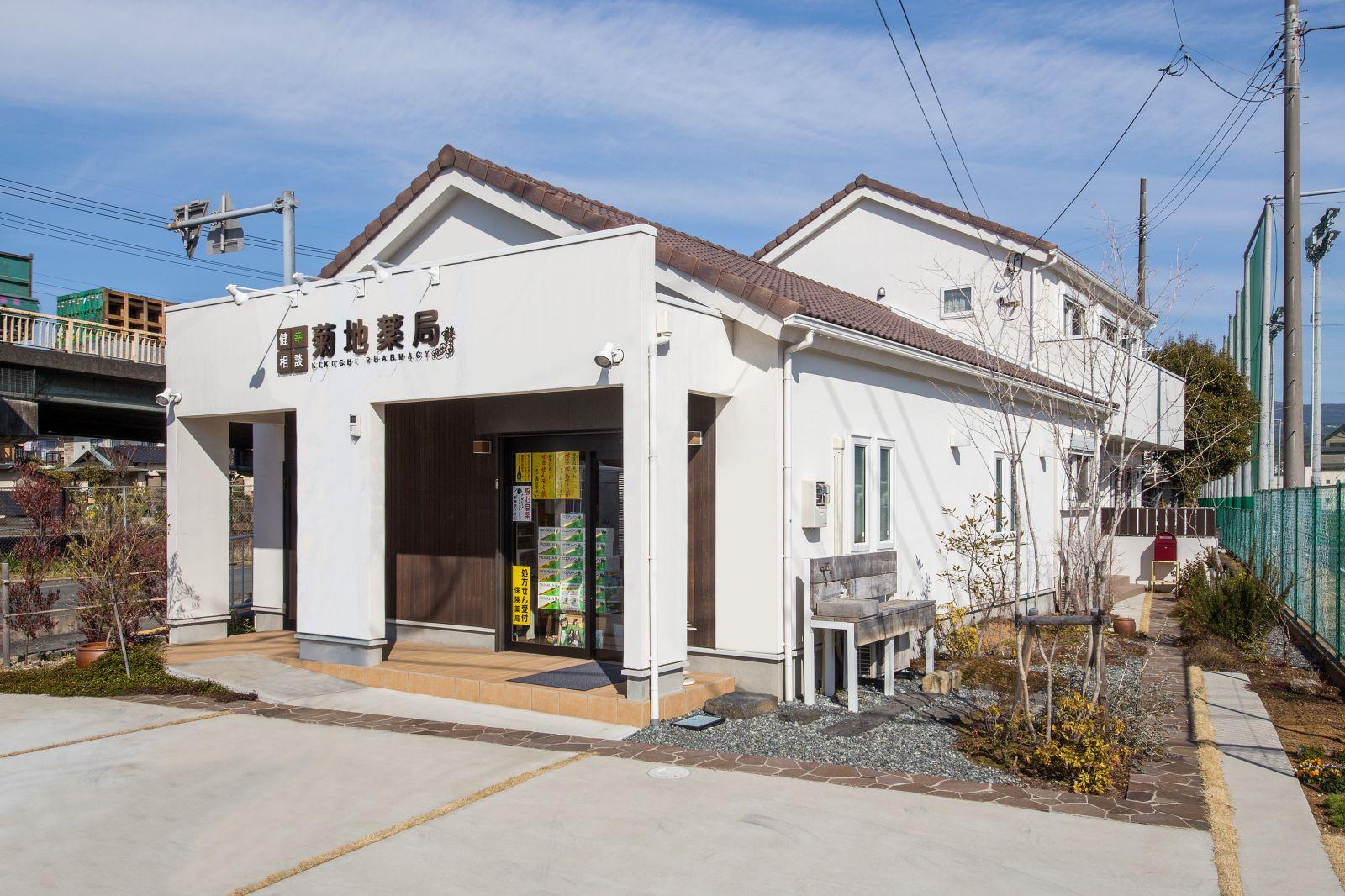 快適・健やか・経済的!自然素材で創る店舗兼用住宅