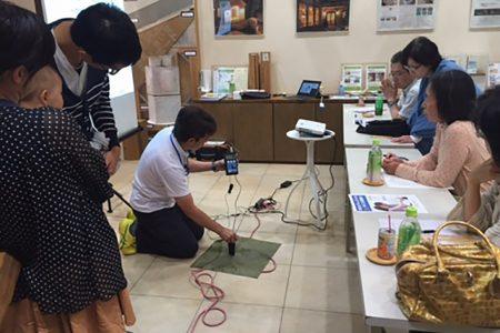 8/20(日) 電磁波対策セミナー|名古屋市