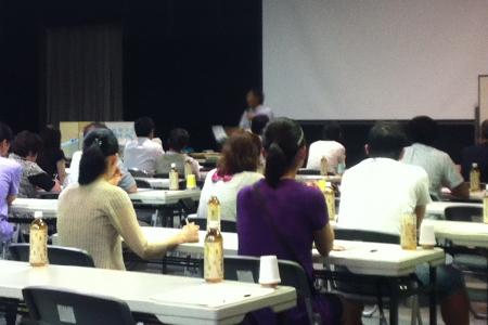 7/22(土)住宅ローン勉強会|磐田市