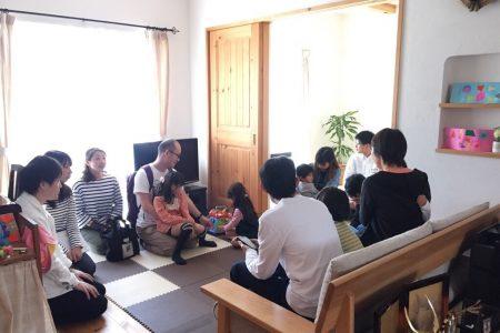 11/11(土)お宅訪問&地震対策勉強会|磐田市