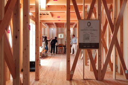 ■開催終了 新工法の構造見学会|春日井市