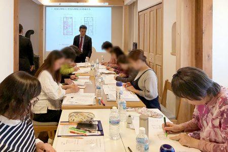 ■開催終了 6/24(日)家造り勉強会