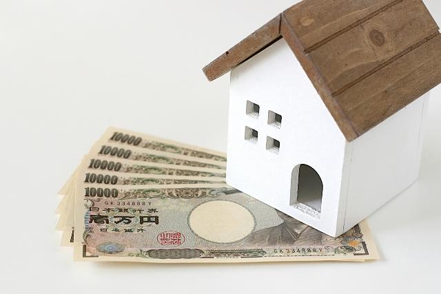 注文住宅の頭金とは?