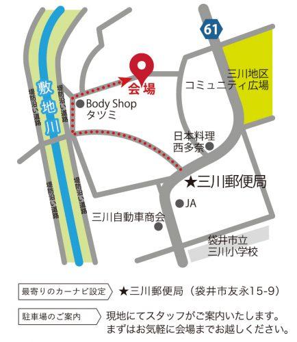 地図地図|7月21~22日 構造見学会_磐田