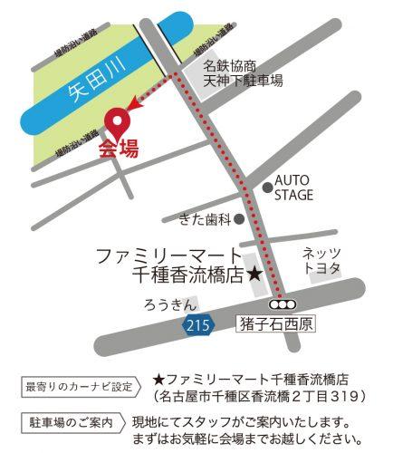 調整地図|7月14~16日 構造見学会_塚本様(千種区)_VR&構造版