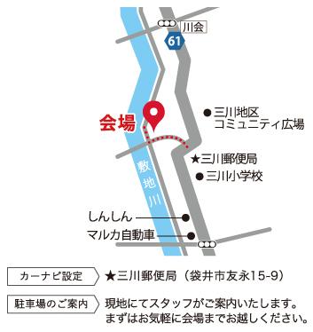 磐田B:7月21~22日 構造見学会_磐田