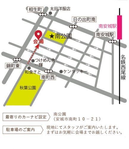 調整地図|7月21・22日 完成:栗田様(安城市)