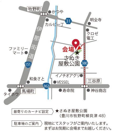 調整地図|7月14~15日 構造見学会_辻様(豊川市)_VR&構造版