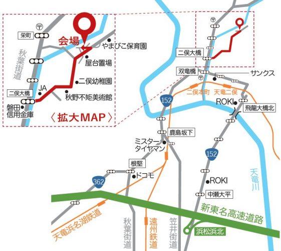09222324見学会地図