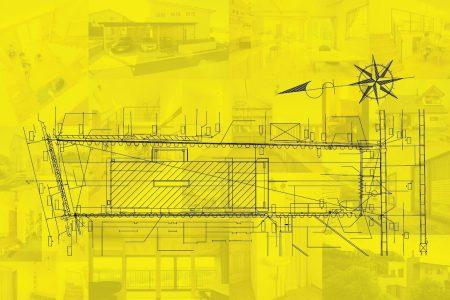 これぞ建築の醍醐味~どんな土地もアイデア次第でプラスに変わる~|新築完成見学会