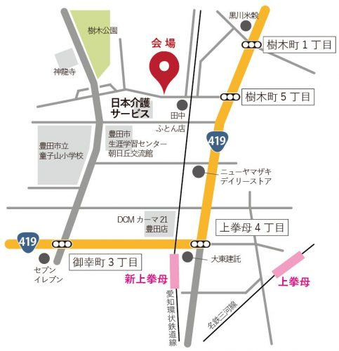 HP用_地図_豊田市
