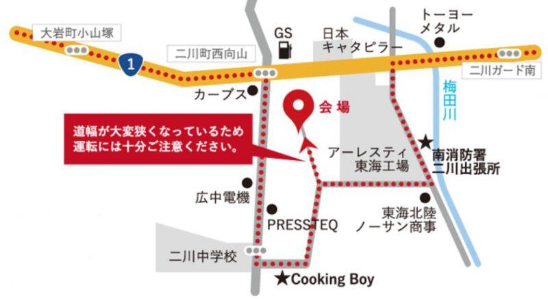 MAP_futagawa
