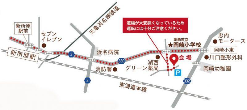 湖西市岡崎_MAP